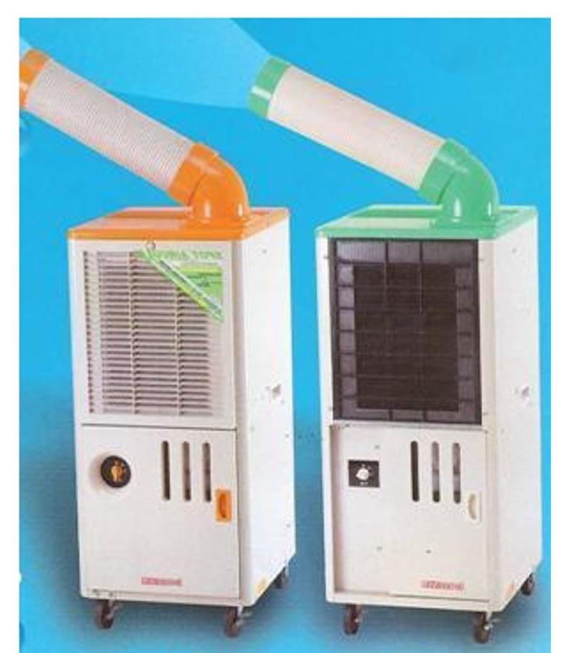 Outdoor-air-conditioners